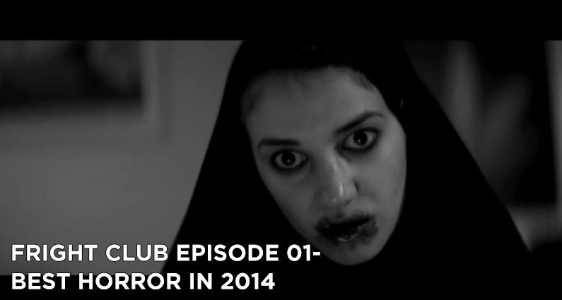 FC 01-Best Horror in 2014