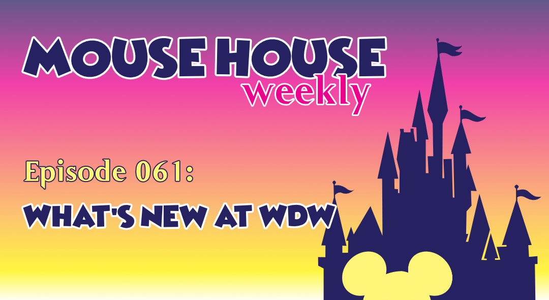 What's New at WDW